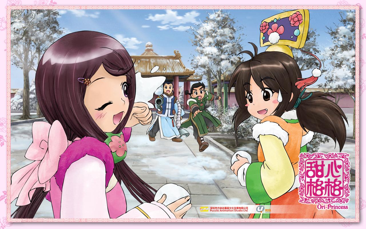 hình ảnh công chúa Ori